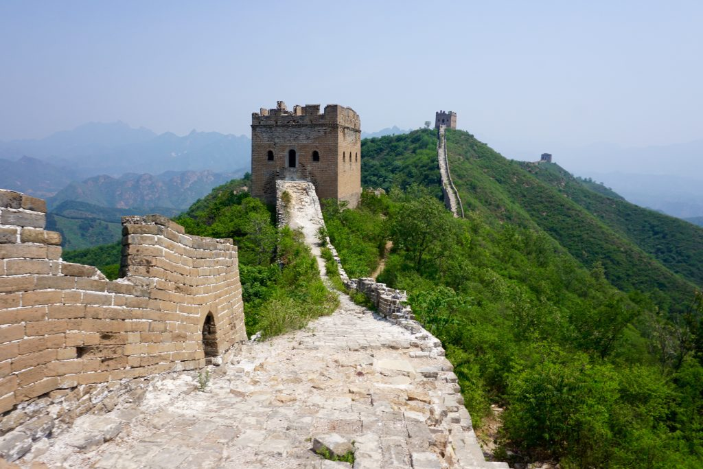 Wild part of the Great Wall.