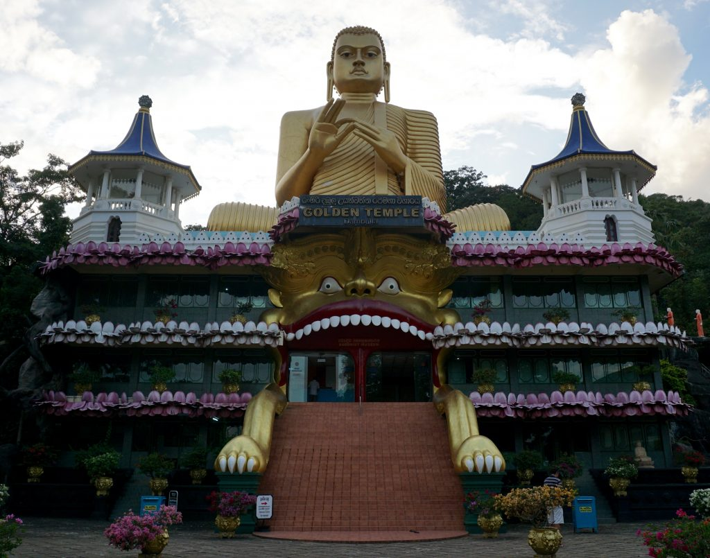 The Golden Temple at the base of the Dambulla Cave Temple mountain.